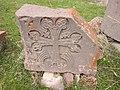 Havuts Tar (cross in wall) (126).jpg