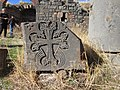Havuts Tar (cross in wall) (39).jpg