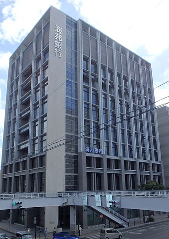 沖縄海邦銀行の本店