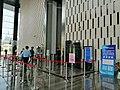 Health checkpoint at Modern Media Plaza, Suzhou.jpg
