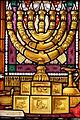 Heichal Shlomo, Renanim Synagogue IMG 7307.JPG