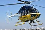 Helicóptero da PRF decola da sede estadual da instituição em Curitiba (36862653140).jpg