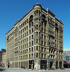 Hennepin Center for the Arts - Wikipedia