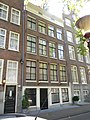 Herengracht 347.jpg