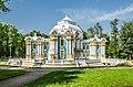 Hermitage pavilion in Tsarskoe Selo 01.jpg