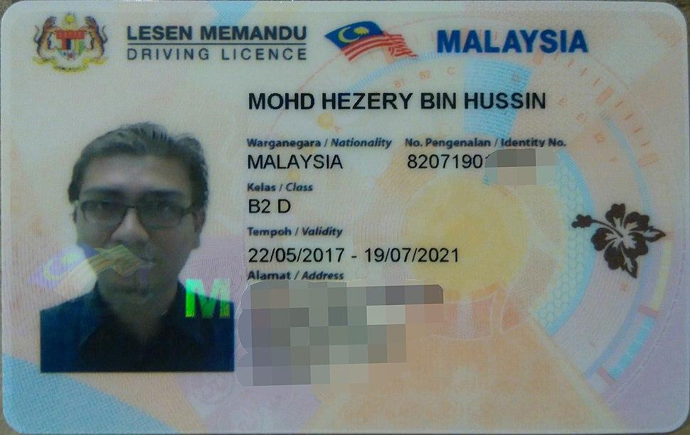 Hezery99-Malaysian driver's license