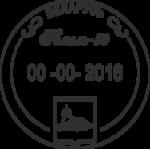 Hierb Homiela - special postmark.png