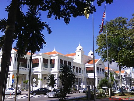 The Penang High Court building in George Town High Court, Penang (2008).jpg