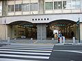 Himeji Station 20090128 174.jpg
