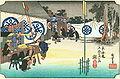 Hiroshige48 seki.jpg