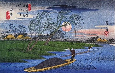 Hiroshige Men poling boats past a bank with willows.jpg
