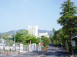 Hiroshima Institute of Technology.jpg