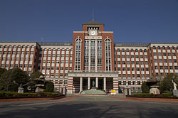 Hiroshima International University.jpg