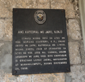 Historical marker Jaro Church.png