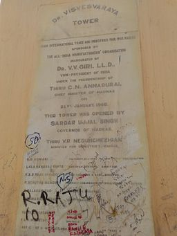 History-of-Annanagar-Tower-Original-Inception-Plaque