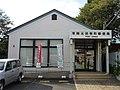 Hitachiota Sakaecho Post office.jpg