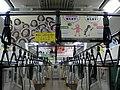 Honcho, Oume, Tokyo 198-0083, Japan - panoramio - moonwalker76 (2).jpg