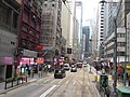 Hong Kong (2017) - 1,157.jpg
