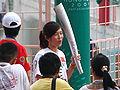 Hong Kong 2009 East Asian Games Torch Relay - 2009-08-29 15h09m59s IMG 7409.JPG