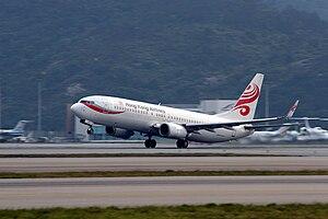 Hong Kong Airlines - A Hong Kong Airlines Boeing 737–800 takes off from Hong Kong International Airport. (2007)
