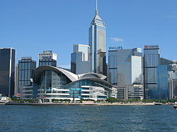 Hong Kong Convention and Exhibition Centre 200906.jpg