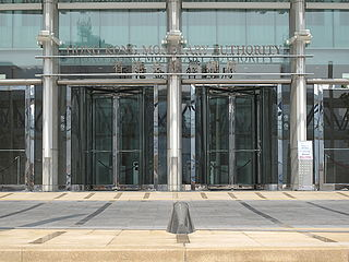 聯匯制度宜引入定期檢討制度,以切合不同時期的香港經濟狀況。(圖片:Minghong@Wikimedia)