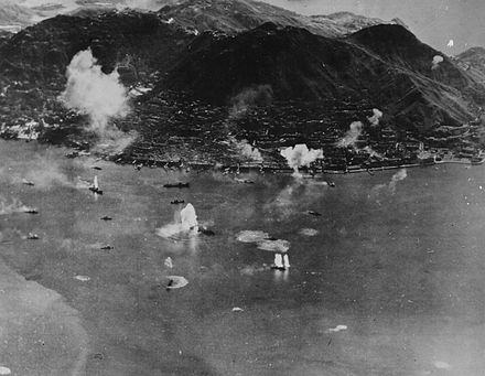 Japanese shipping at Hong Kong under attack on 16 January Hong Kong harbour under attack by planes from Vice Admiral John S. McCain's Fast Carrier Task Force. 16 January 1945.jpg