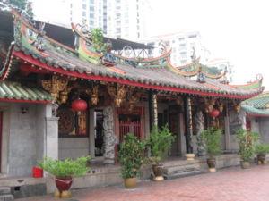 Hong San See - Image: Hong San See 3, Oct 06
