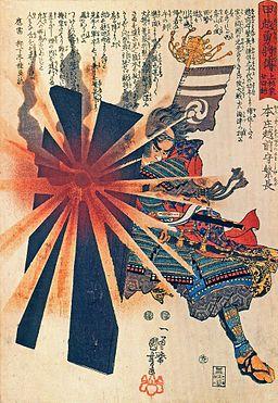 Honjo Shigenaga parriying an exploding shell