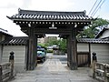 Houon-ji Kamigyo-ku 002.jpg
