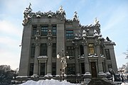 House with Chimeras in Kiev 003.jpg