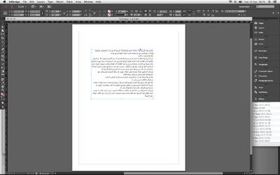 How to paste Arabic-04.png