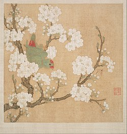 Huang Jucai - Parrot and insect among pear blossoms - Google Art Project.jpg