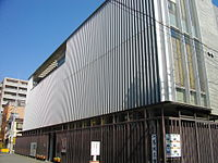 Ichiyo Memorial Museum.JPG