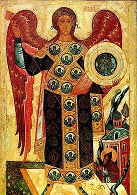 Икона «Архангел Михаил с Чудом в Хонех». XV в.