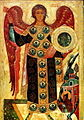 Icon of Michael with miracle at Chonae (15th c., Ryazan museum).jpg