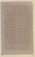 Identification Department, Calgary - Criminal Identification Book - 13 (HS85-10-38280-13) original.tif