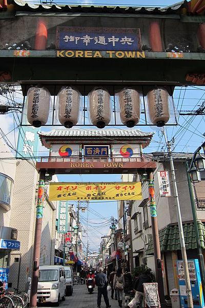 File:Ikuno Korea Town03.jpg