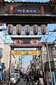 Ikuno Korea Town03.jpg