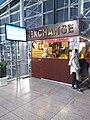 Imam Khomeini Airport 03.jpg