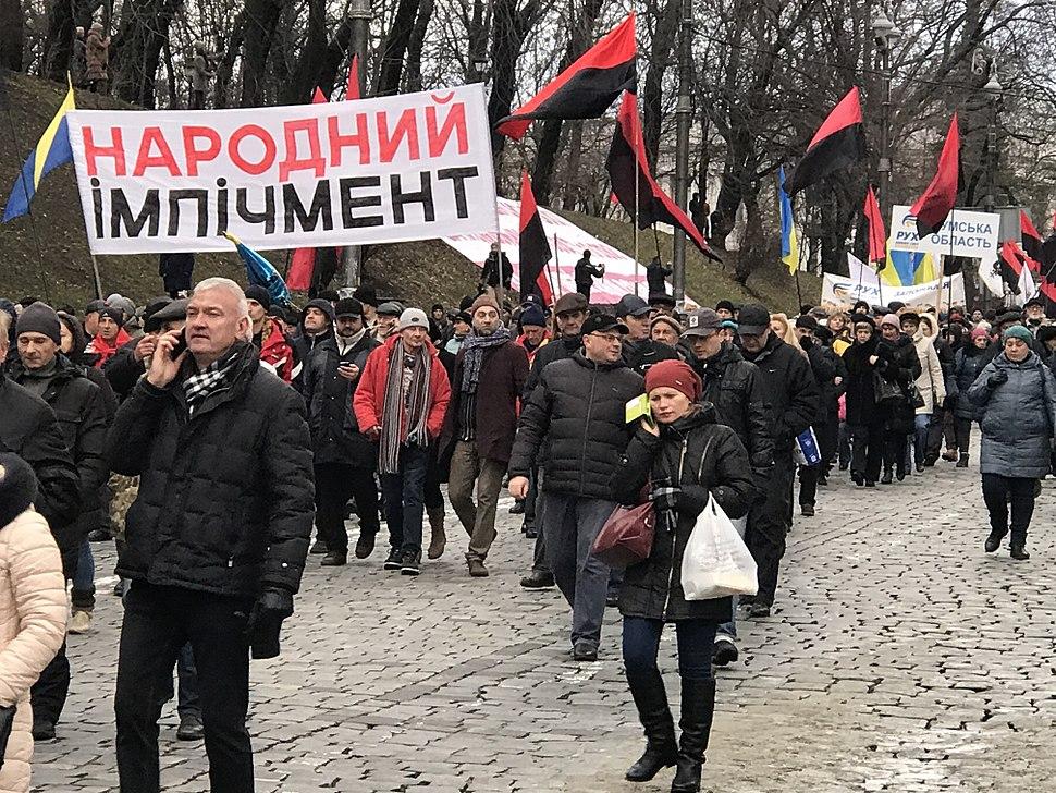 Impeachment March (Kiev; 2017-12-03) 03