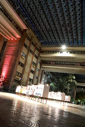 India Habitat Centre - Image: India Habitat Center
