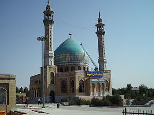 Qom - Ahlolbait Mosque in Qom