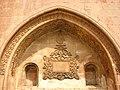 Ishak Pasha Palace (2674005376).jpg