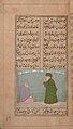 Iskandarnama (Book of Alexander) MET sf89-2-2154-21r.jpg