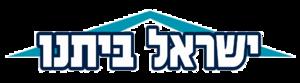 Yisrael Beiteinu - Yisrael Beiteinu party logo