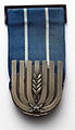 Israeli Police Medal of Distinguished Service.JPG