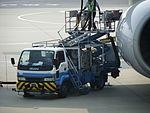 Isuzu Forward Juston, Airport fuel truck.jpg