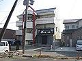 Iwata, Shirowa, Kopo Suzuki - panoramio.jpg