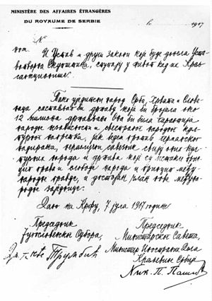 Corfu Declaration